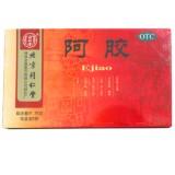 北京 同仁堂阿胶 (31.25g*8块)250g